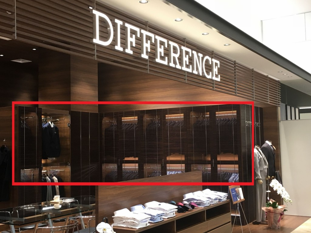 DIFFERENCE 店内
