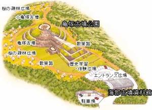 亀塚古墳全景