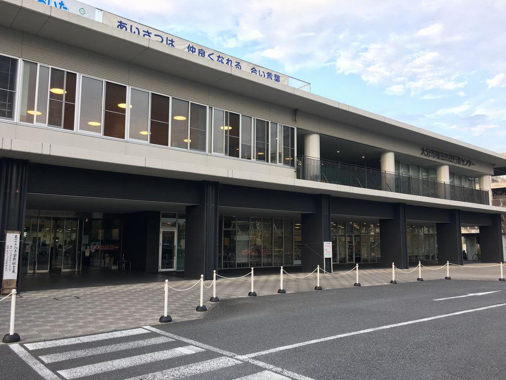 稙田市民行政センター