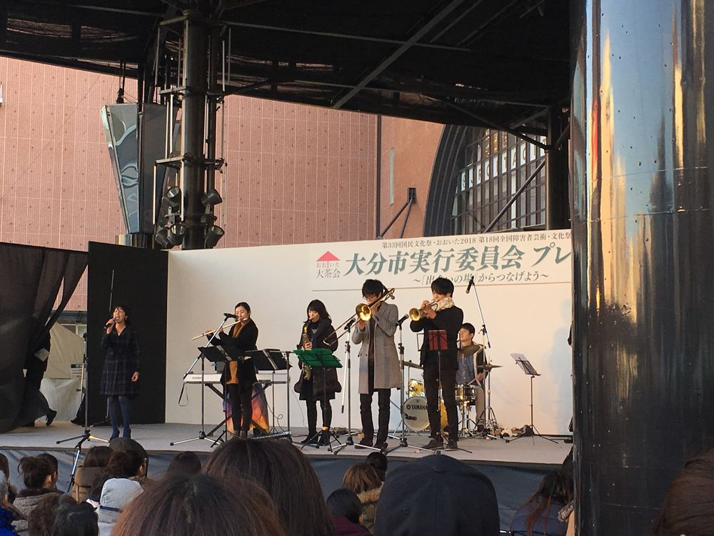 Bungo Jazz Inn 実行委員会