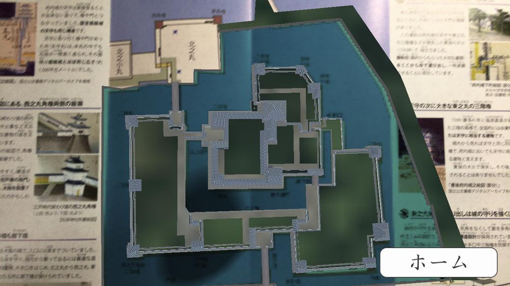 府内城ウォーキングマップ