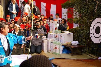 二目川百手祭り