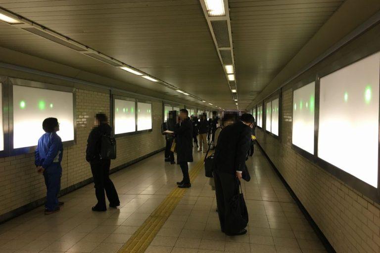 大分駅前地下道アート作品