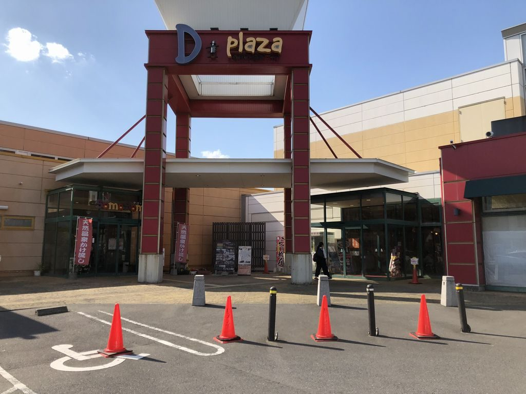 D-plaza