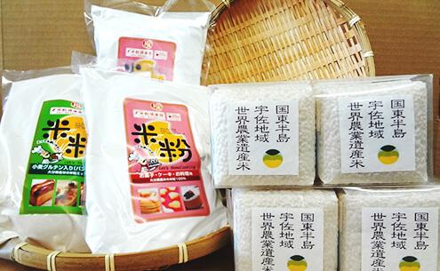 地域ブランド認証米と大分県産米粉の詰め合わせ