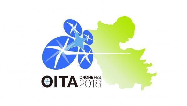 OITAドローンフェスタ2018