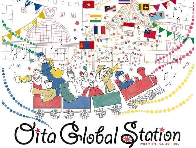 Oita Global Station