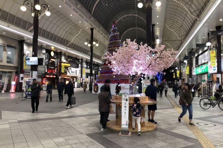 充電バーカウンター鬼桜