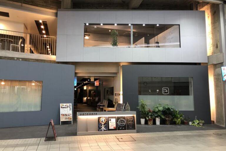 【大分市】日岡の人気店「婆皿よしたけ」が中心部に移転します!オープンは12月中旬!!忘年会シーズンもあいまって、混みあうこと必至!?