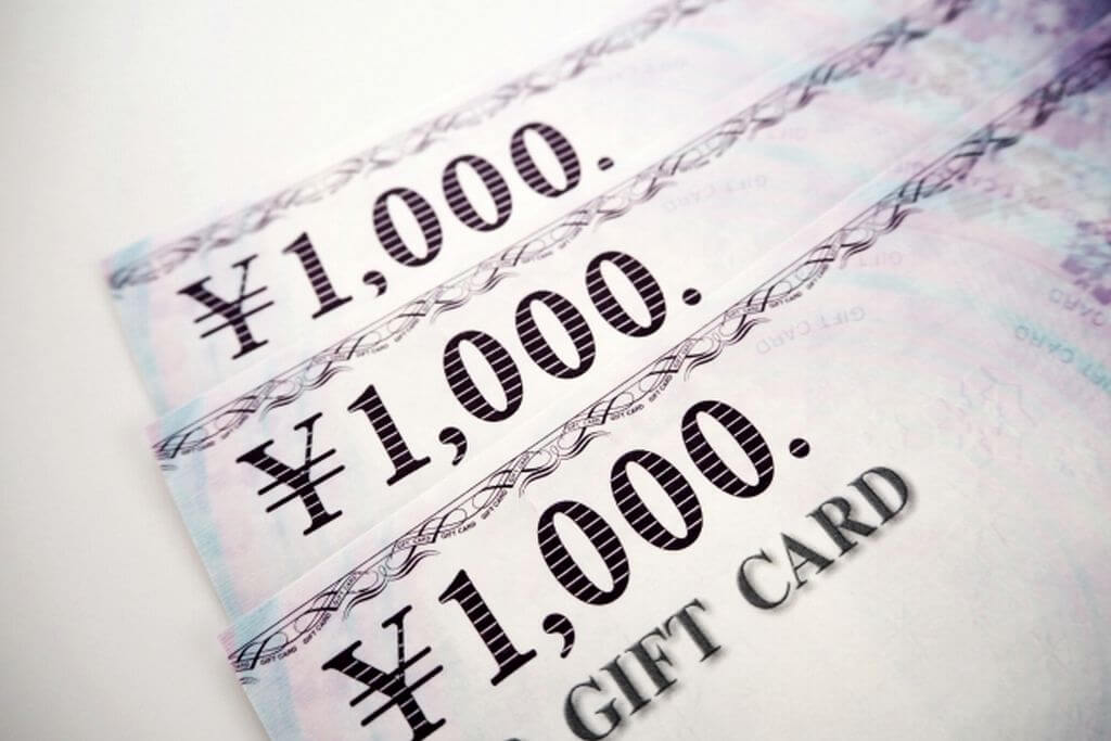 プレミアム付お買い物券イメージ