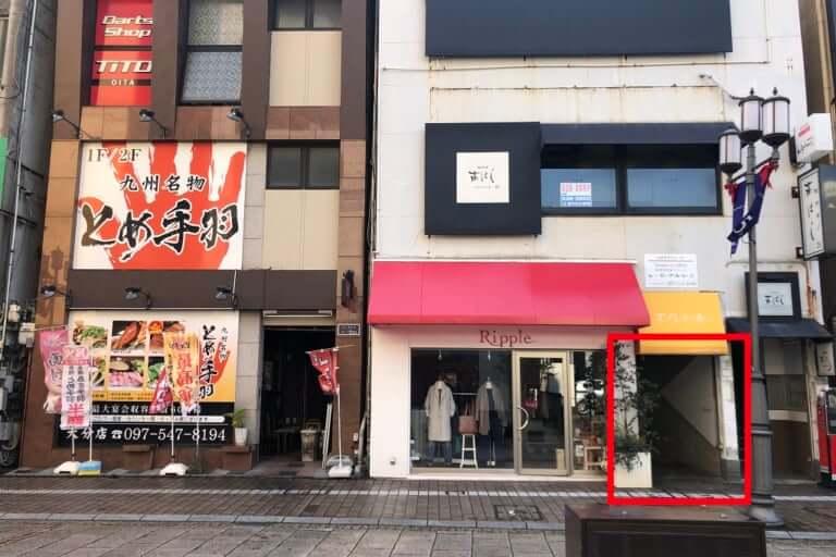 【大分市】府内町に新たにカレー専門店がオープン!Facebookには美味しそうなカレーがアップされていますよ♪