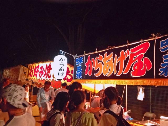 【大分市】7月5.6.7日は、大分市で一番早い夏祭りが開催されますよ!!「長浜神社の夏季大祭」!!