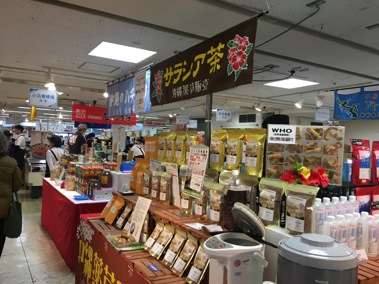 沖縄物産観光展のお店の様子