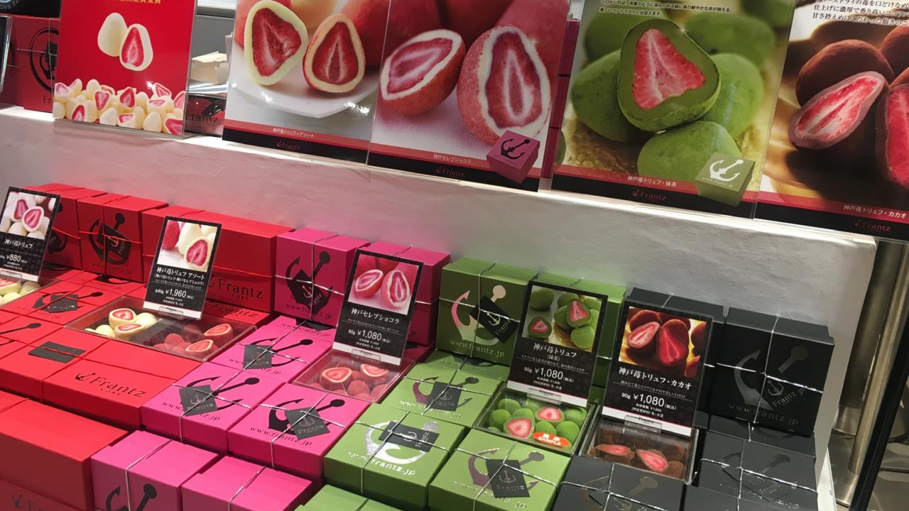 アミュプラザおおいたの神戸フランツのお菓子棚の様子