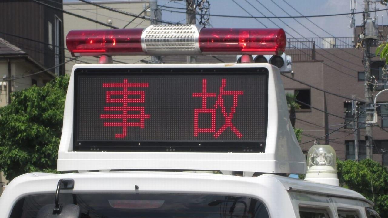 日岡交通事故