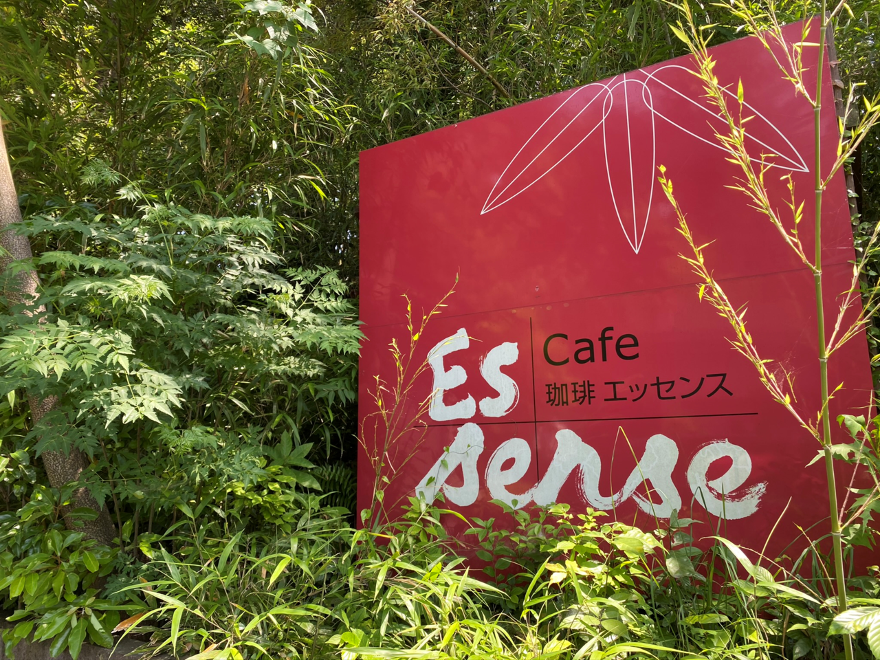 cafe essense