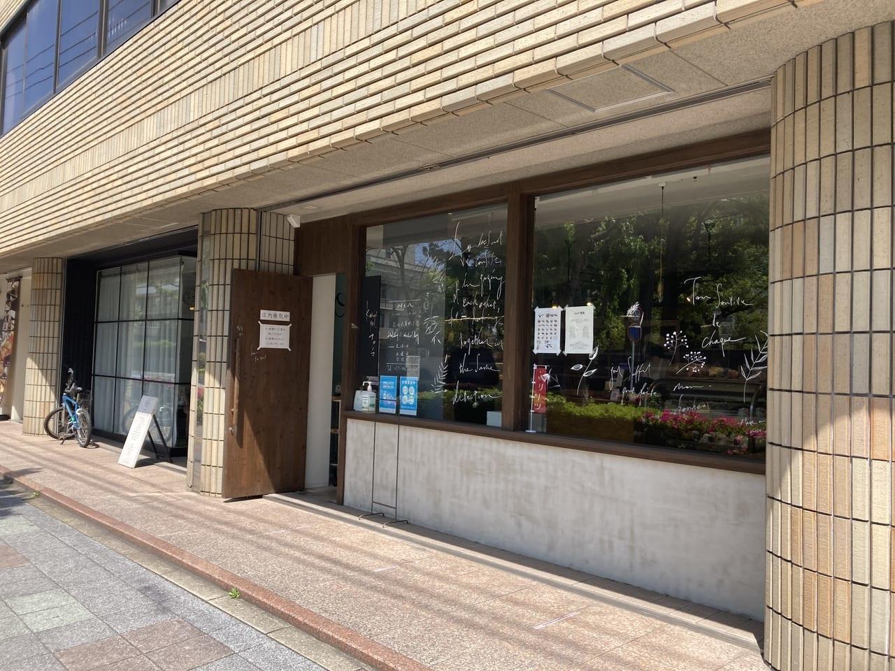 2021年komugiyaナカシマ中島店