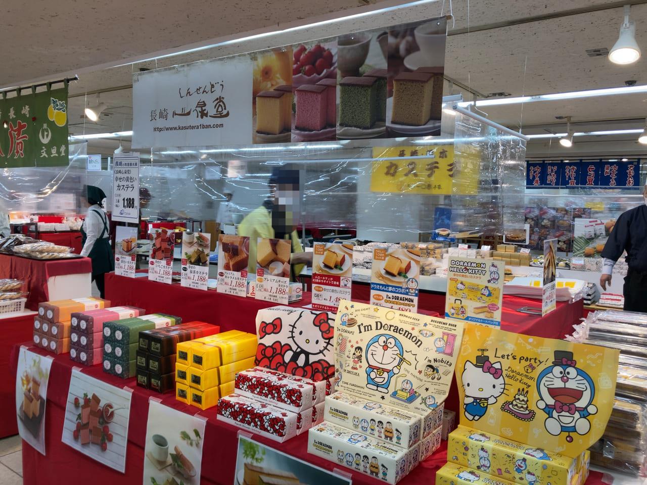 2021年4月トキハ本店にて開催の長崎の観光物産展